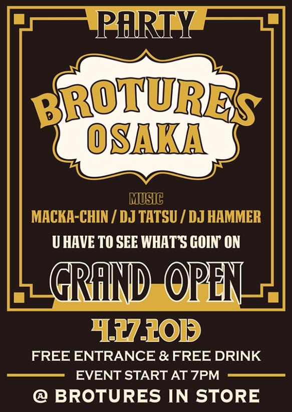 brotures-osaka-grand-opening